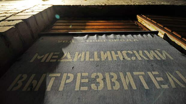 Медицинский вытрезвитель в Великом Новгороде - РИА Новости, 1920, 01.02.2021