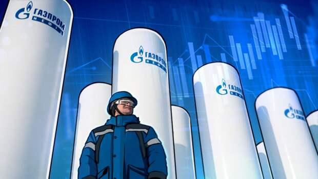 «Газпром» намерен увеличить мощности газохранилищ до нового максимума