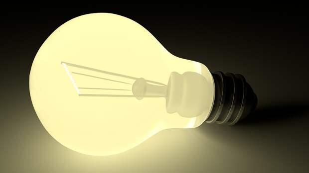 Лампочка, Свет, Свечения, Сияющий, Шарик, Электричество