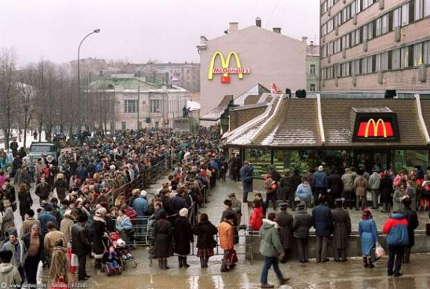 Торговля в 90-ых
