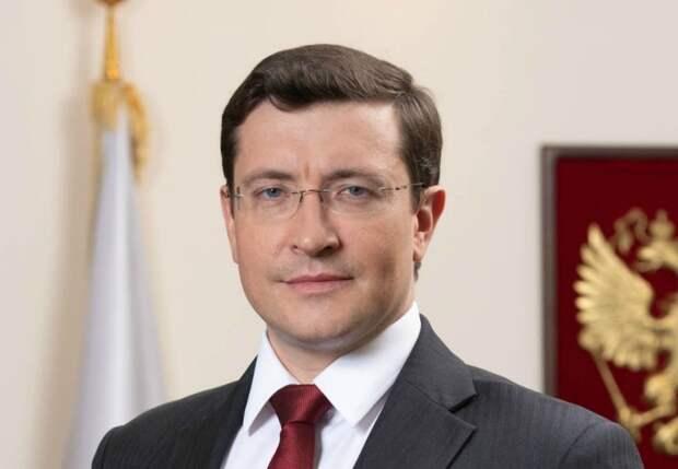 Глеб Никитин поздравил нижегородцев сДнем образования службы занятости