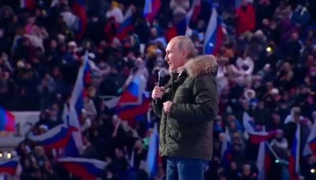 """После концерта в честь """"Крымской весны"""""""