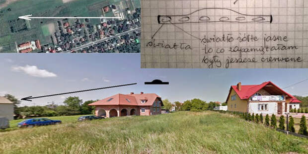 Массовое наблюдение НЛО на окраине польского города