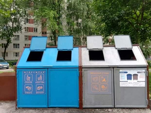 Новые мусорные контейнеры для смешанных отходов установили на Туристской