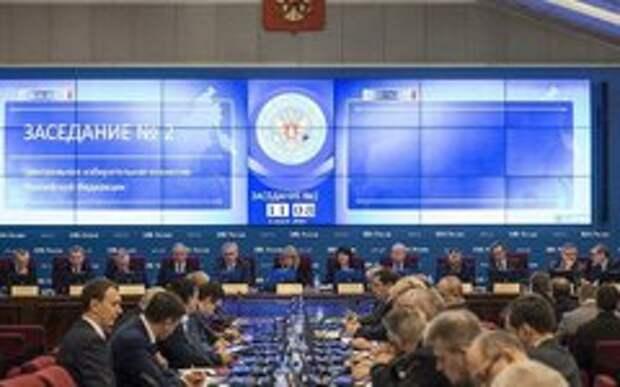 ЦИК предложили ввести референдумы по важным вопросам развития страны