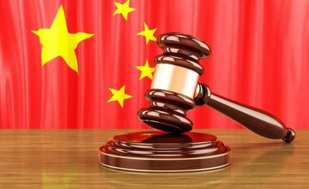 Неумолимая китайская Фемида. Фото из открытых источников.