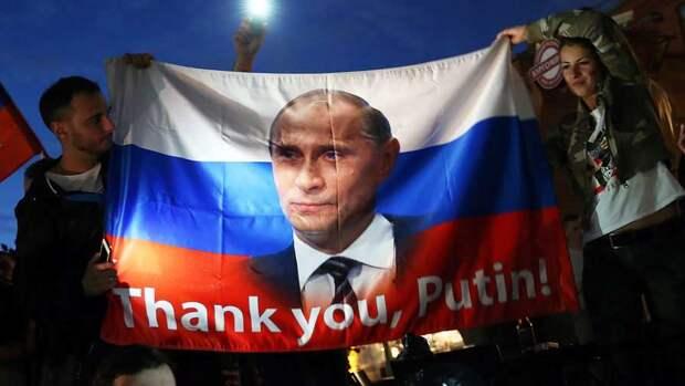Стеснение неуместно: Как России догнать чемпионов по «мягкой силе»