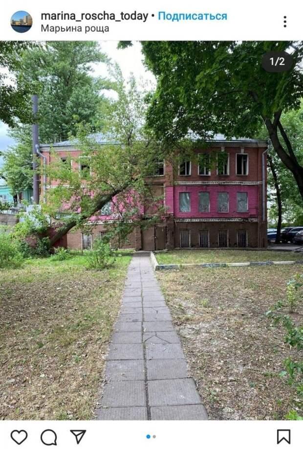 Фото дня: разноцветный дом в Марьиной роще