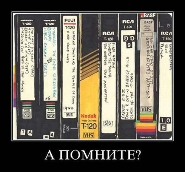 Закрывает производство последний в мире производитель видеокассет