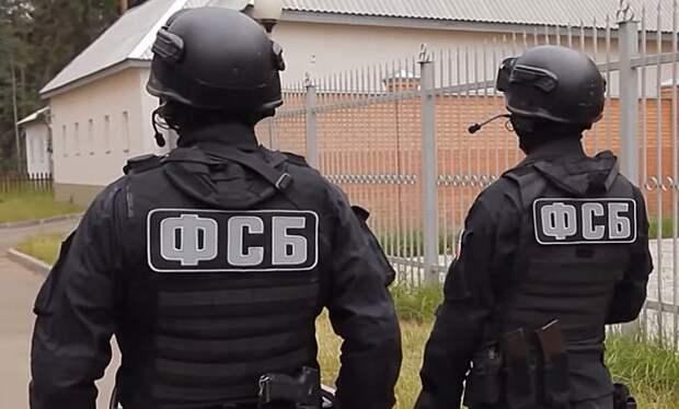 ФСБ предложила систему ключей, открывающих силовикам доступ к перепискам