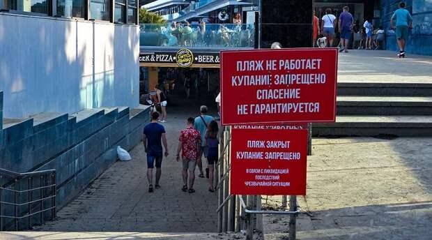 Роспотребнадзор объявил подворный обход в Ялте для выявления больных