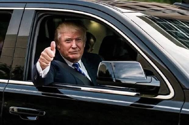 Броневик для Трампа