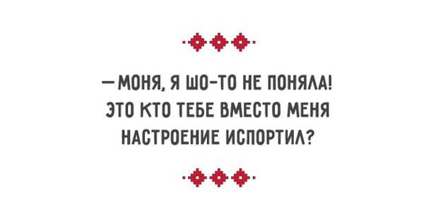 СМЕШНАЯ ПЯТНИЦА. Одесский взгляд на женщин