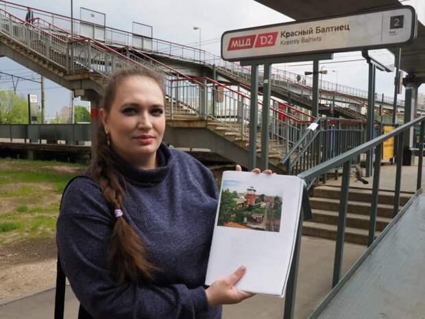 Актриса из Коптева проводит экскурсии по улице космонавта Волкова