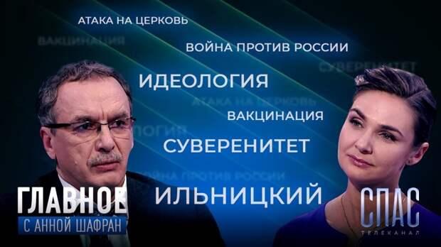 Против России идет ментальная война