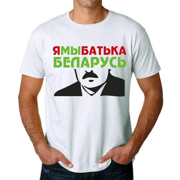 Фактов ставящих под сомнение легитимность выборов в Белоруссии не обнаружено