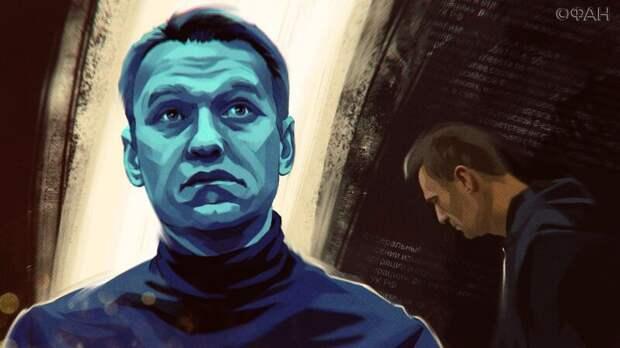 Разоблачитель Навального сосчитал общий срок его заключения по всем уголовным делам