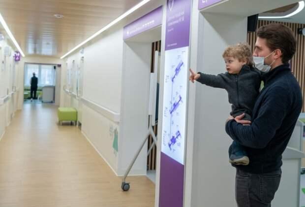 Детская поликлиника на Новощукинской открылась после капитального ремонта
