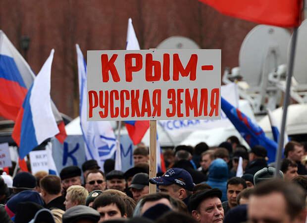 Как укронацисты дважды аннексировали Крым
