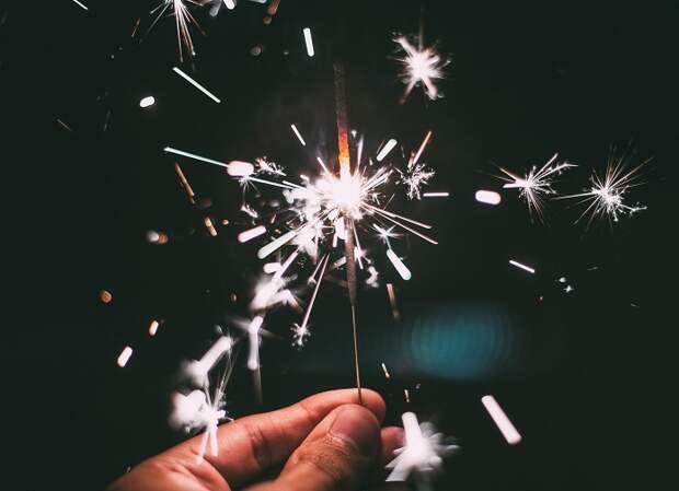 Чем заняться в Новый год? 15 способов отметить праздник по-особенному