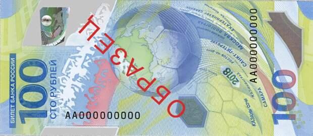 Зампред Банка России раскрыл детали нового дизайна купюры в 100 рублей