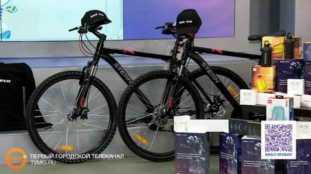 Ноябрянам вручили iPhone последней модели и велосипед