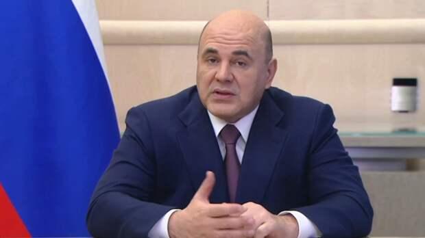 Мишустин заявил о необходимости увеличить темпы вакцинации от COVID-19 в РФ