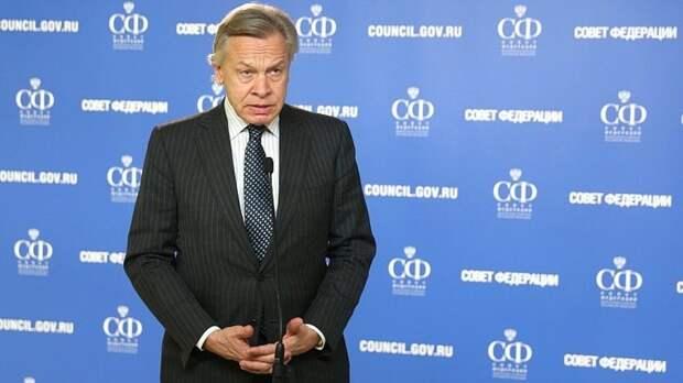 Пушков назвал обращение Зеленского к жителям Донбасса пустословием
