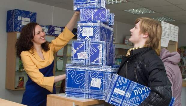 Отделения «Почты России» в Подольске продолжают оказывать услуги в полном объеме