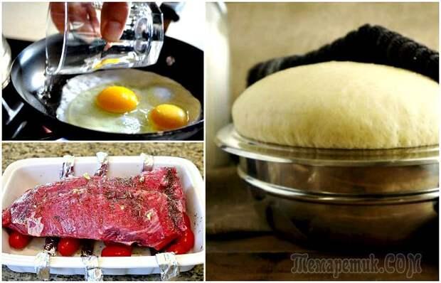 Кухонные хитрости, которые упростят и выведут процесс готовки на новый уровень