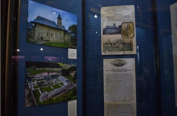 Выставка рукописей и документов из Новонямецкого монастыря открылась в столичном музее