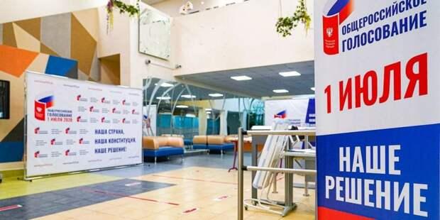 Костырко: Информацию о продаже базы данных онлайн-голосования – фейк. Фото: mos.ru