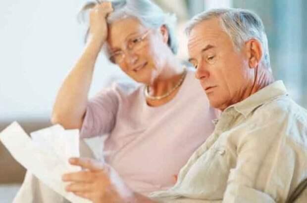 Новые поправки в пенсионном законодательстве: 4 важных изменения
