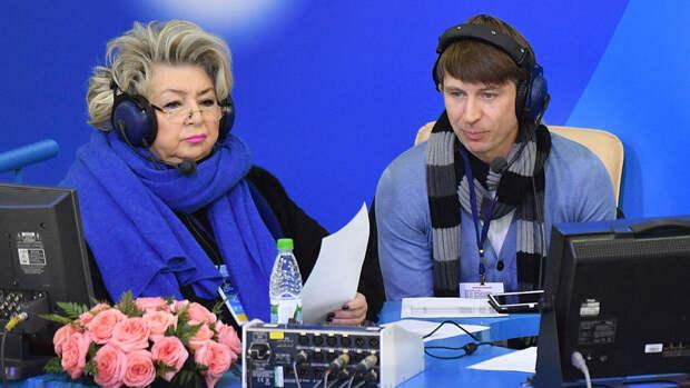 Ягудин заявил, что Тарасова жила у него дома