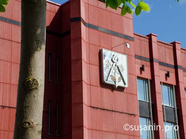 Минфин Удмуртии лишил Ижевск 2,7 млн рублей дотаций за выявленные нарушения