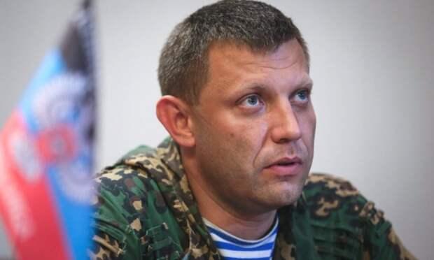 Власти ДНР прокомментировали слухи об отставке Захарченко