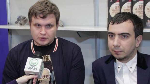 Вован и Лексус выяснили планы NED по российским выборам