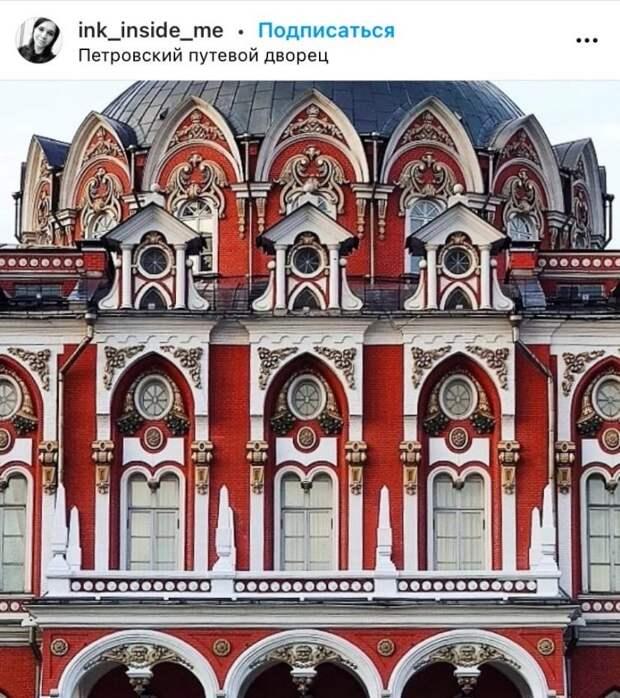 Фото дня: многочисленные детали Петровского путевого дворца