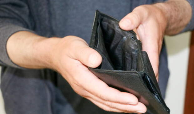 Заявления непринимаются: только один житель РФсмог списать долги через МФЦ
