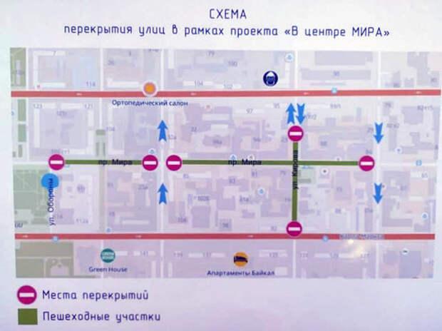 По выходным центр Красноярска станет пешеходным