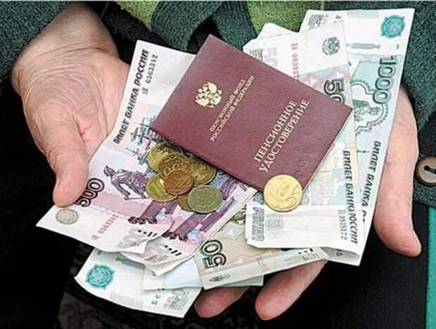 Как получить деньги вместо неиспользуемых льгот?