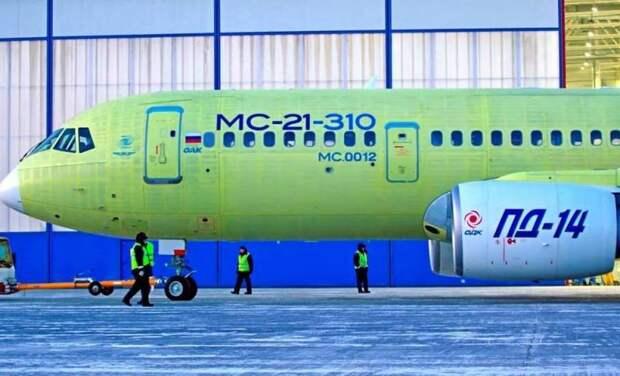 Россияне смогут начать летать на МС-21 уже в следующем году