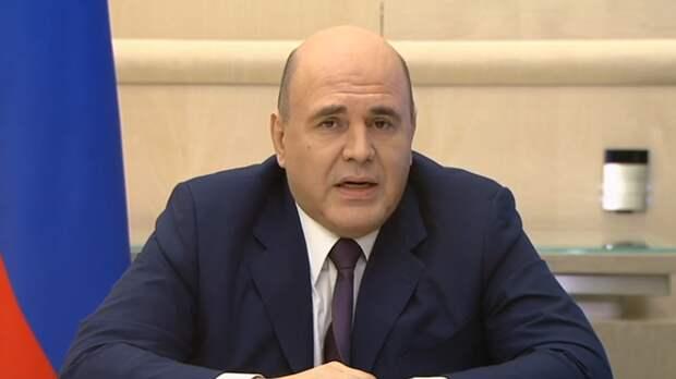 Правительство намерено упростить процедуру банкротства в России