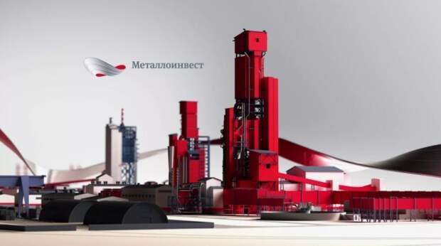 """""""Металлоинвест"""" по итогам 2020 года увеличил объем производства железной руды на 0,5%"""