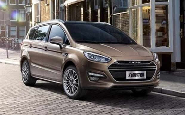 Пусть Ford плачет: китайцы скопировали минивэн S-Max