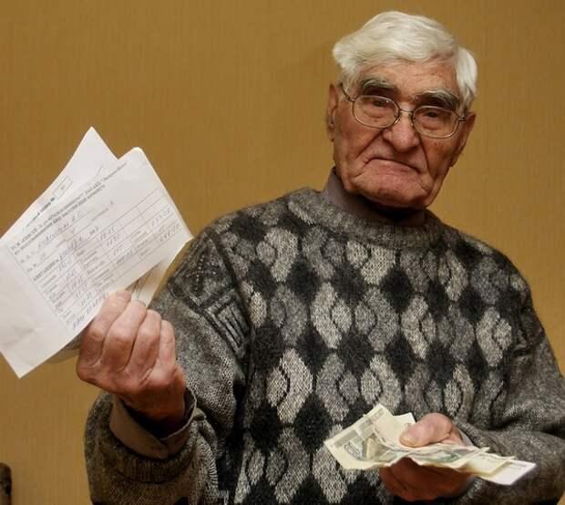 Справки об отсутствии задолженности для оформления субсидий по ЖКХ скоро не понадобятся
