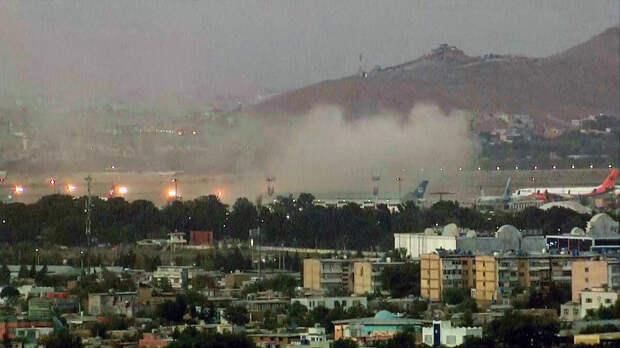 Цветочки Сайгона, ягодки Кабула