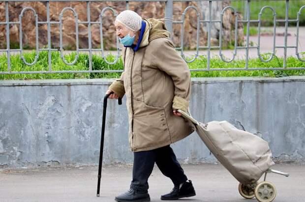 Вперёд и с пенсией. Насколько хорошо защищены права пожилых?