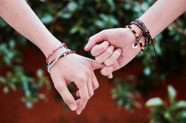 Дружба в Библии и чему она нас учит. Прочтите и осмысленно подумайте над этим!