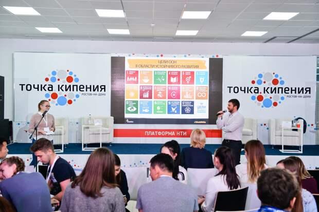 Петербург впервые выделит субсидии развивающим пространствам «Точки кипения»